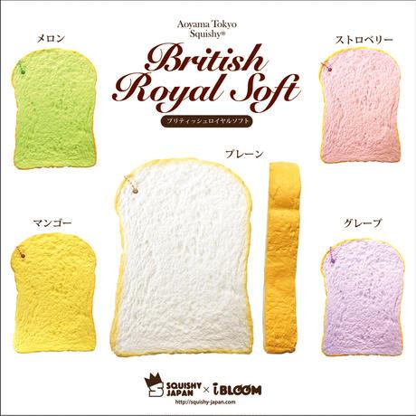 British Royal Soft/ブリティッシュロイヤルソフト