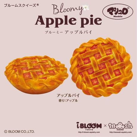ブルーミー アップルパイ_000-23235