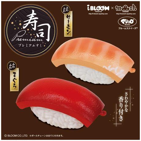 プレミアム寿司