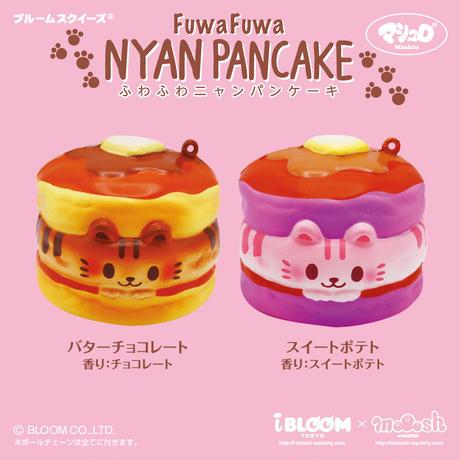 ふわふわニャンパンケーキ