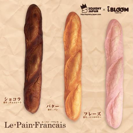 ル・パン・フランセ