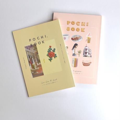 POCHI.BOOK VOL.1 & VOL.2