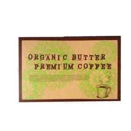 低カロリー♪オーガニックバタープレミアムコーヒー 39g(1.3g×30包)  アイスでも溶けやすい!