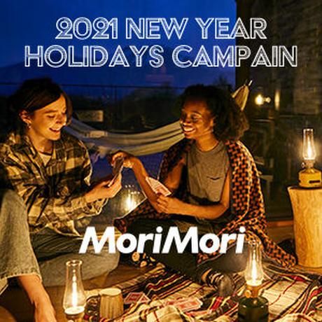 MoriMori LED ランタンスピーカー専用 ハンドルとフロストガラスの 2点セット