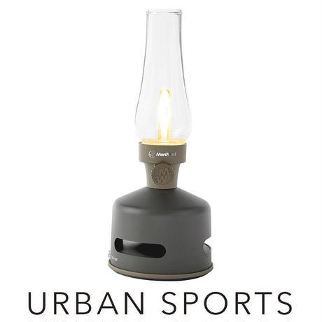 MoriMori LED ランタンスピーカー URBAN SPORTS (ダークブラウン色) FLS-1702- DB