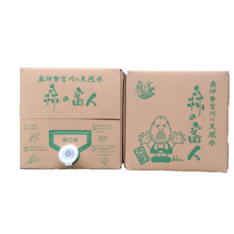森の番人10Ⅼ BIB(バッグインボックス)×2箱