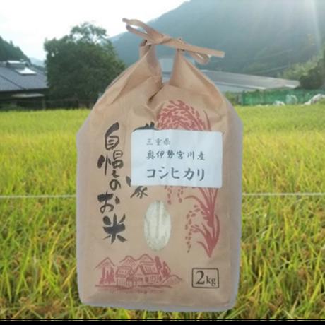 奥伊勢宮川産コシヒカリ&森の番人セット