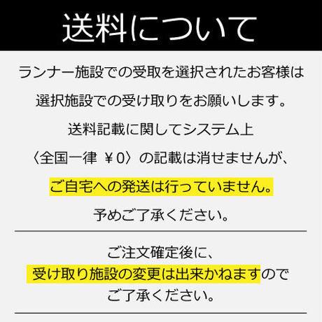 【ラフィネランニングスタイルNeo店で受け取る】皇居ラン盛り上げTシャツ