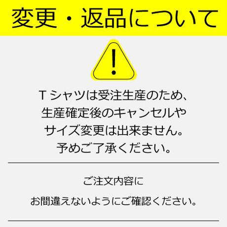 【ラフィネランニングスタイル神田店で受け取る】皇居ラン盛り上げTシャツ