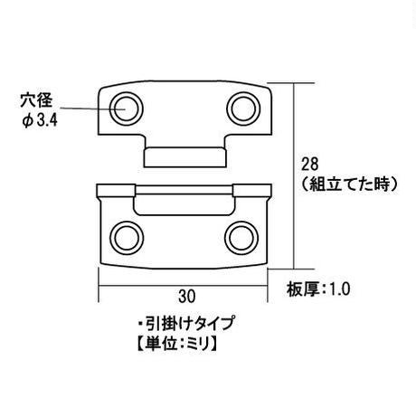 ケース蝶番 T-34 C-393