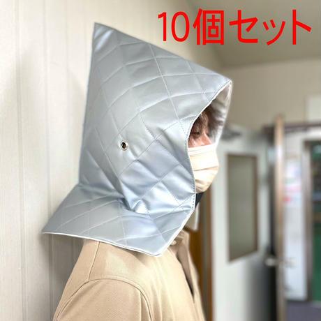 H-2309 防炎防災ズキン(10個セット)