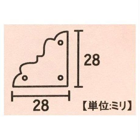 隅金具 装飾三角 大(2枚入)