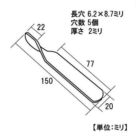 2511 マゲ板 ステン 2x20x150