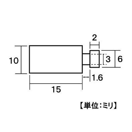 鉄ニッケルダボ棚受 10x15 S-281(4個入)