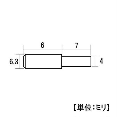 差込みタナダボ 7x4(4個入)