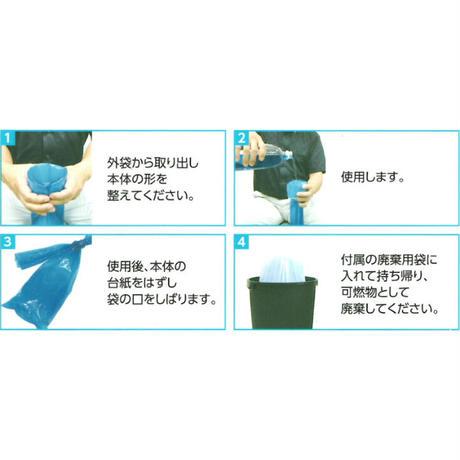 小便固蔵 超ロングサイズ 2回使用分