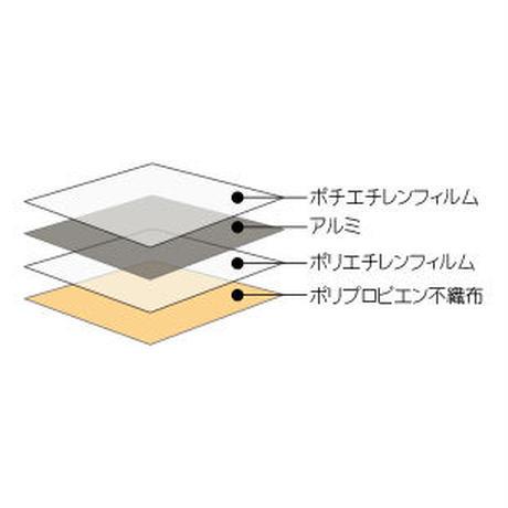 アルミ4層ブランケット 約180×105cm