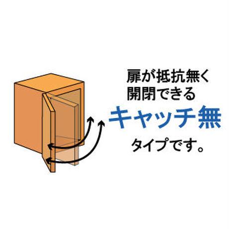 スライド蝶番40全カブセ キャッチ無 H100-34/26 C-892