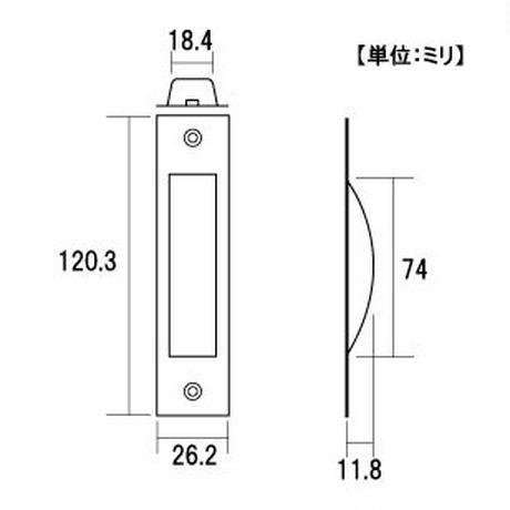 ステンチリ返シ引手 120 (2個入)B-238