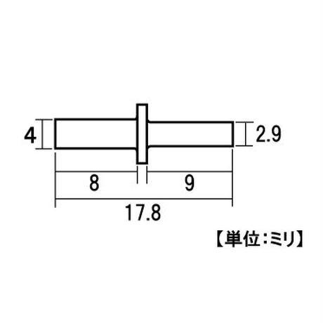 差込タナダボ ニッケル 9x3 S-240(4個入)