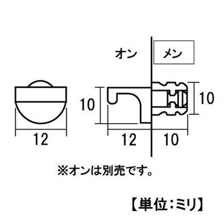 PCワンタッチタナダボ メン(8個入)