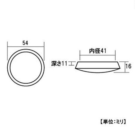特殊ゴム足 平置丸 40B(丸)