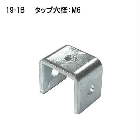 角パイプBJ 19角用