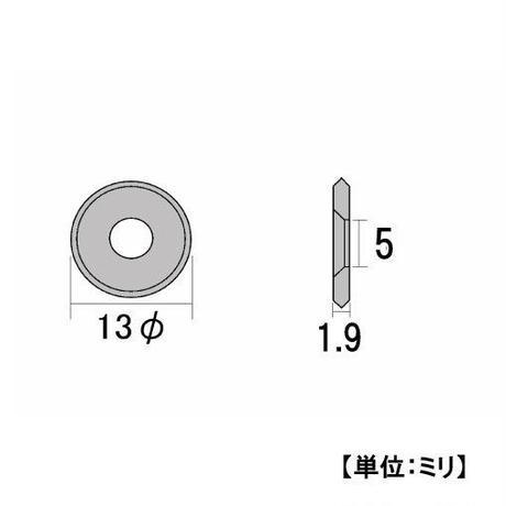 真鍮キャップ用座金(4個入)R-19
