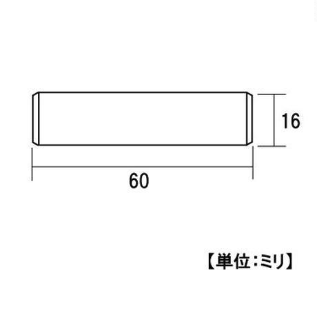 木ダボ 16x60(100個入)