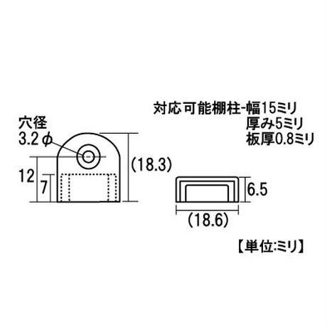 ステンレス棚柱用エンドキャップ(4個入)