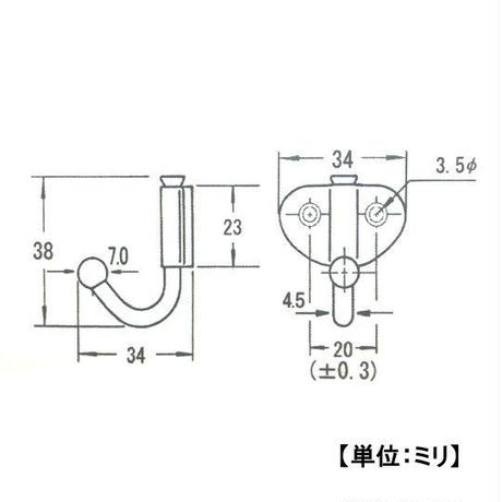 ステン回転コート掛(1個入)B-710