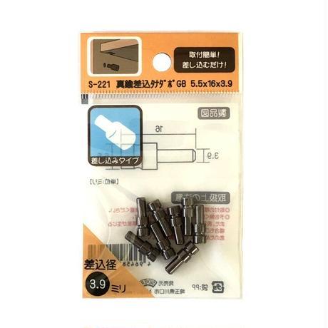 真鍮差込タナダボ 5.5X16X3.9(8個入)