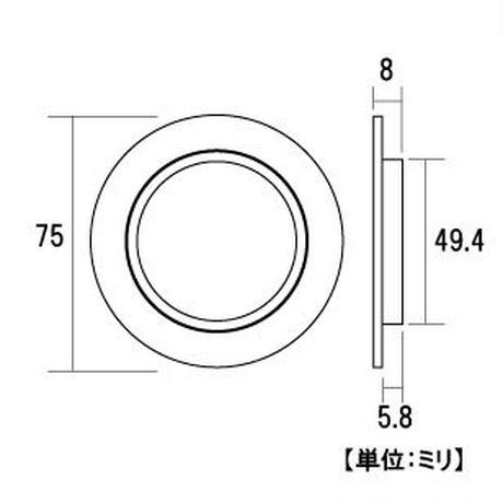 襖引手 釘付 大 黒 H-710 (2個入)B-840