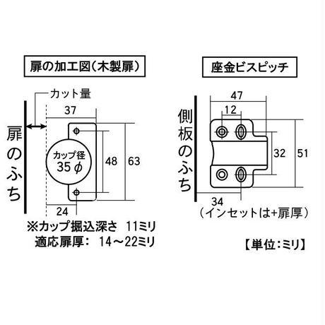 ソフトクローズ スライド蝶番 35Φ インセット C-935