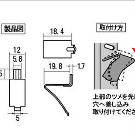 15ミリ棚柱用棚受 ステン B-860(4個入)