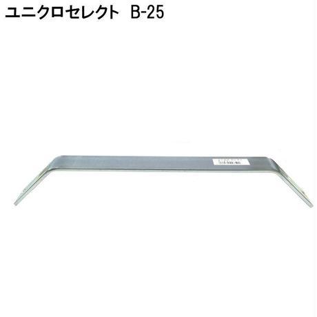 ユニクロ セレクト B-25