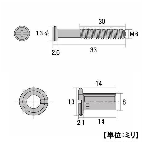 ボルトナット連結セット クロメート M6x33(1組入)R-59