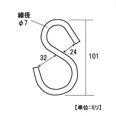 ユニクロSカン 7×110