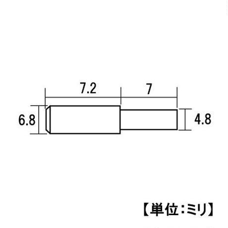 鉄差込ダボ 7x4.8(50個入)