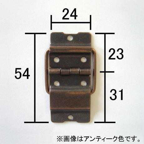 環付蝶番 55ミリ(2枚入)
