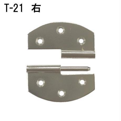 ケース蝶番 T-21