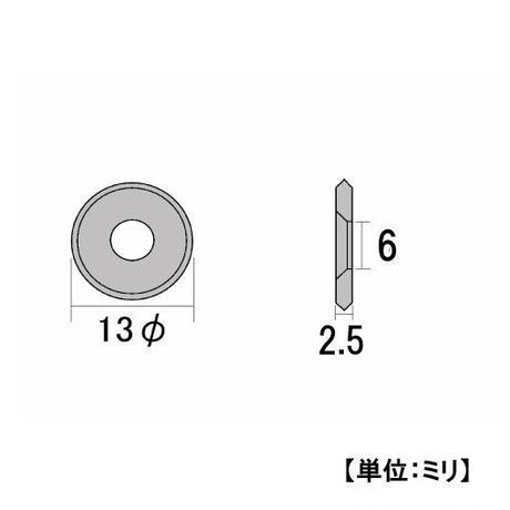 鉄ユニクロキャップ用座金(100個入)W-65