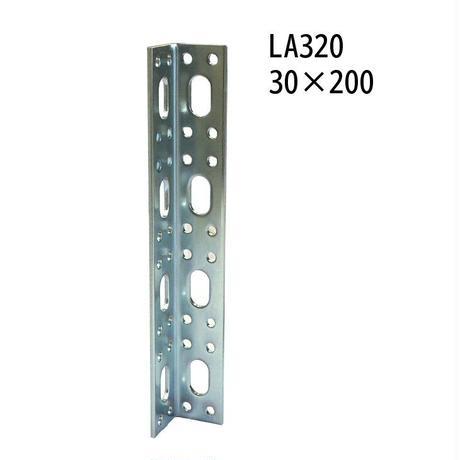 パワーアングルプレート LA320 30x30x200