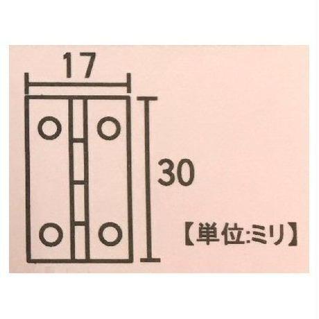 小箱蝶番 30ミリ(2枚入)