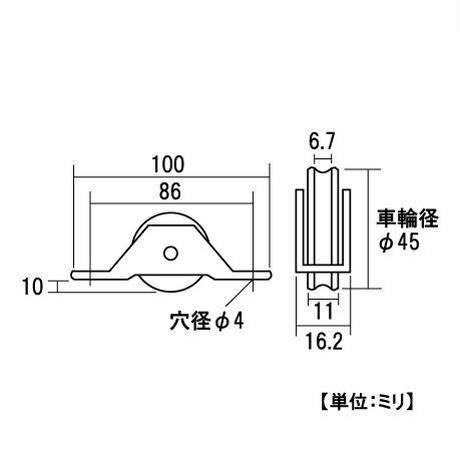 ステン敷居レール用兼用戸車 45ミリ(2個入)S-053