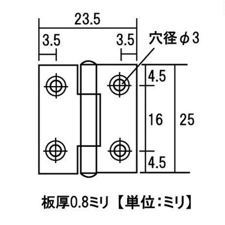鉄カラー蝶番ブラウン 25ミリ(2枚入)