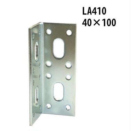 パワーアングルプレート LA410 40x40x100