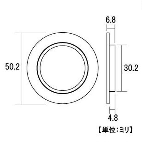 襖引手 釘付 中 黒 H-710 (2個入)B-841