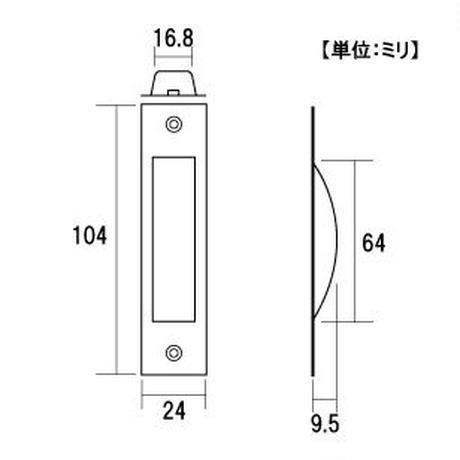 ステンチリ返シ引手 105 (2個入)B-237