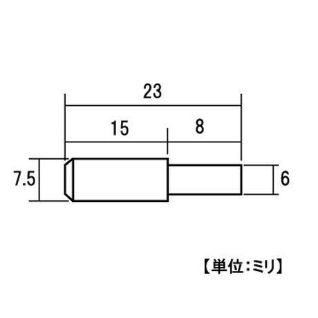 真鍮ストレート ダボ 6ミリ S-217(4個入)
